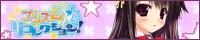 【プリズム◇リコレクション!】情報ページ公開中!2013年2月22日発売予定!