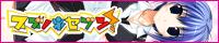 【スズノネセブン!】情報ページ公開中!